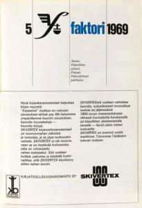 Vuoden 1969 kannen typografia on melko pelkistettyä.